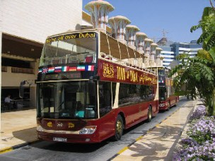 Dubai Big Bus Tour