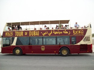 Hop On Hop Off Dubai Tour
