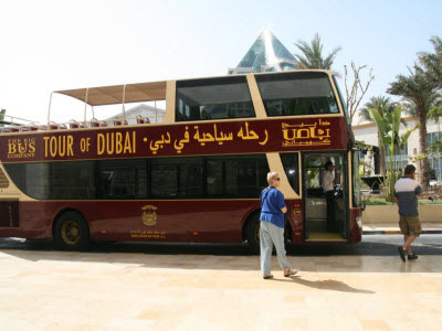Big Bus Trips Dubai