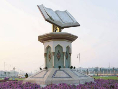 Quran roundabout